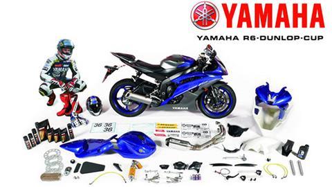 YAMAHA R6-DUNLOP-CUP