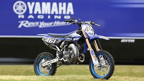 Votre Yamaha...