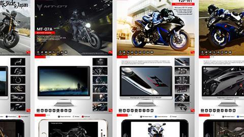 Yamaha в вашем iPad