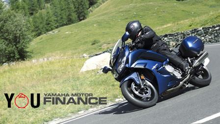 Overview of all yamaha motor uk campaigns yamaha motor uk for Yamaha motor finance