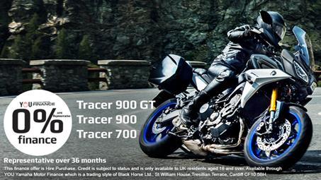 Tracer 700 2016 accessories motorcycles yamaha motor uk for Yamaha motor finance