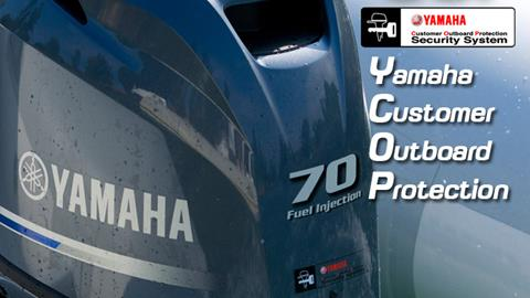 Outboard Engines Yamaha Motor Uk