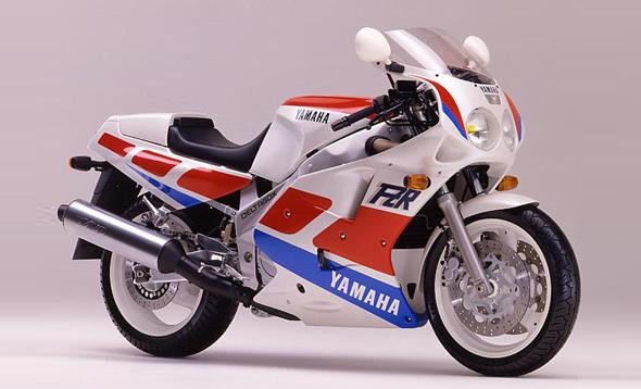 Yamaha Fzr Key