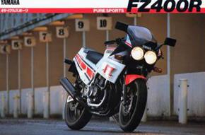 FZ 400 R: the first radical sportsbike for Japan