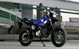 DT125X: Hard edged Supermotard (en inglés)