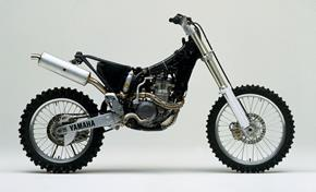 Revolution: compact 4-stroke 400cc in a 250 size chassis