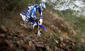 2012_WR450F_Off Road_DPBSE PS03 from 236-480214 (gc_single_col)