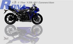 2015_YZF1000R1_The connection with the M1 MotoGP bike from 236-602258 (gc_single_col)