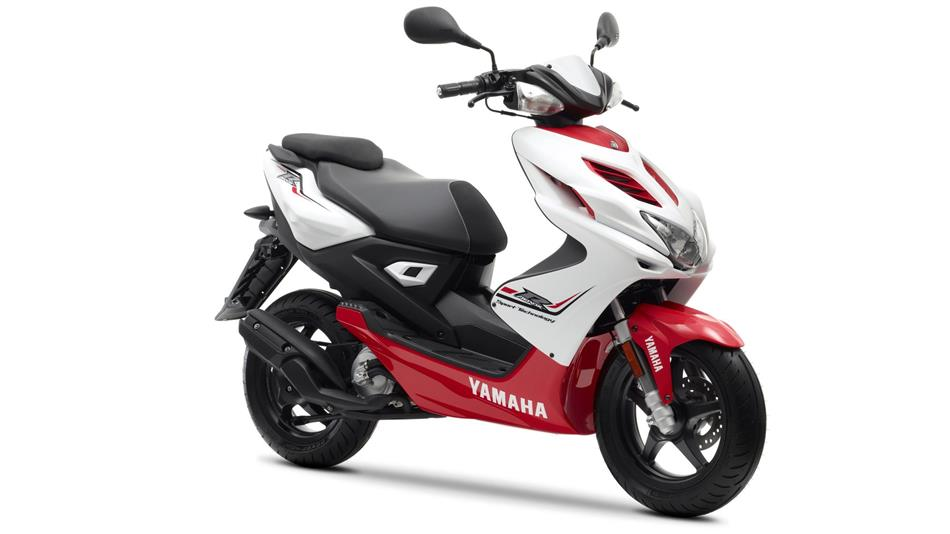 Yamaha Scooters In India