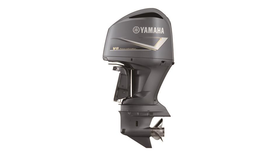 Yamaha båtmotor forhandler