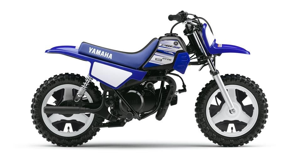 Pw50 2016 Motorcycles Yamaha Motor Europe