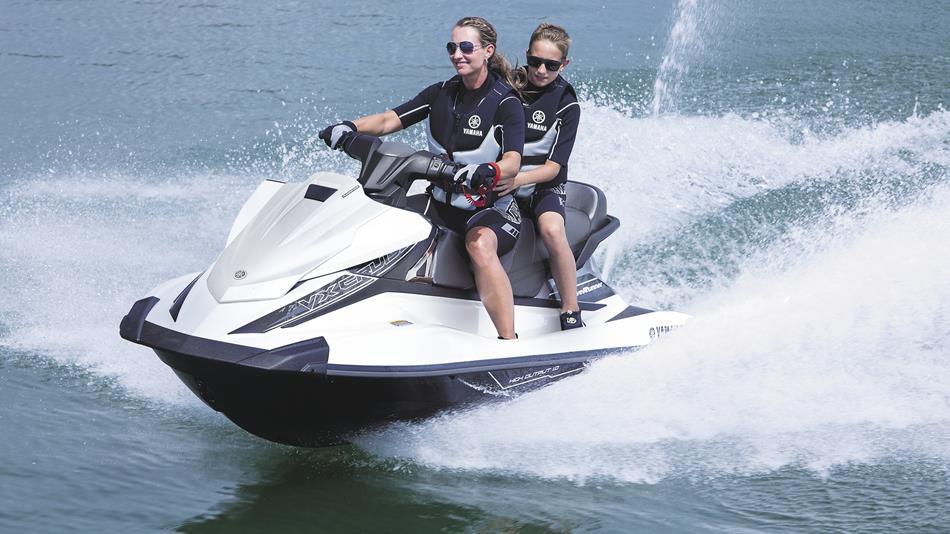 2016 Yamaha Vx Cruiser Eu Pure White Action