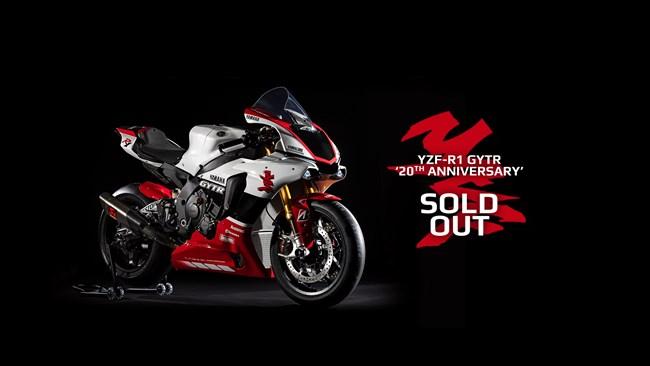 Sold Out Yamaha Racing